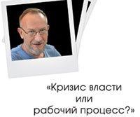 Виктор Пузанов На BlogerFM - Часть 3